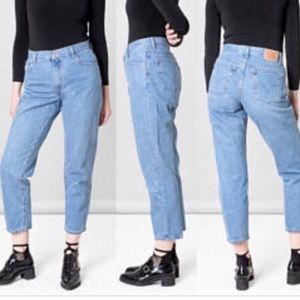 Vintage Levi's relaxed 😌 fit tapered leg 👖!